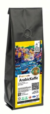 Kopimas Coffee Beans Arabica 250g, 9555025001910